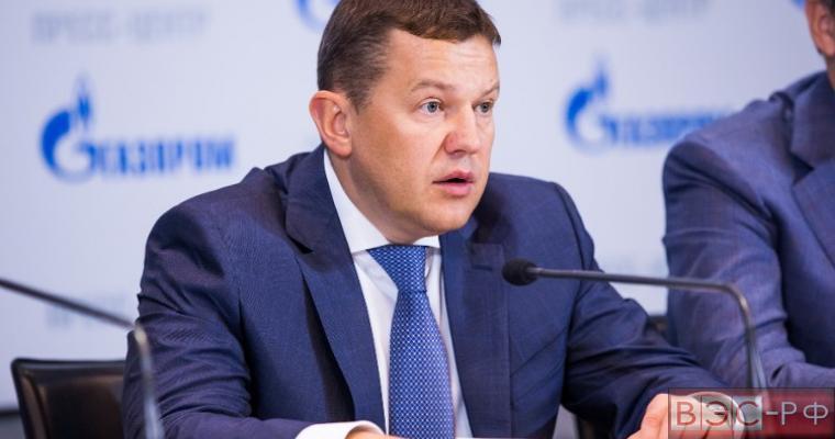 В Газпроме заявили о готовности к ценам вплоть до $30 за баррель