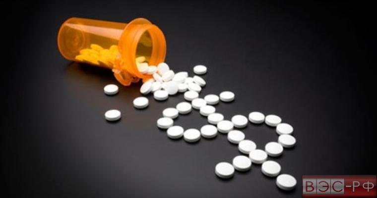 Цены на лекарства значительно выросли