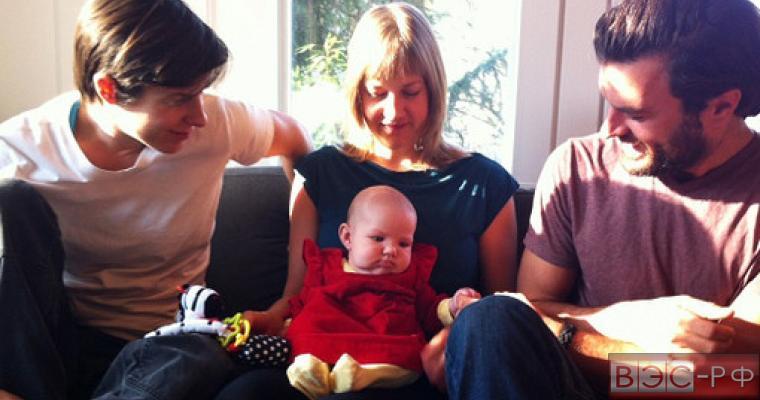 Трое родителей одного ребенка
