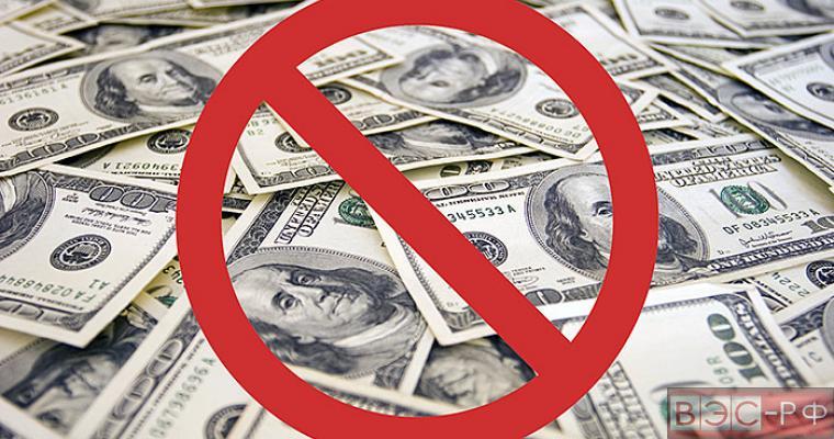 Депутаты РФ запретят валютное кредитование