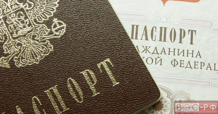 Депутаты предлагают поменять российский паспорт на более патриотичный и красивый