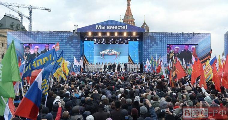 Годовщина присоединения Крыма и Севастополя к России