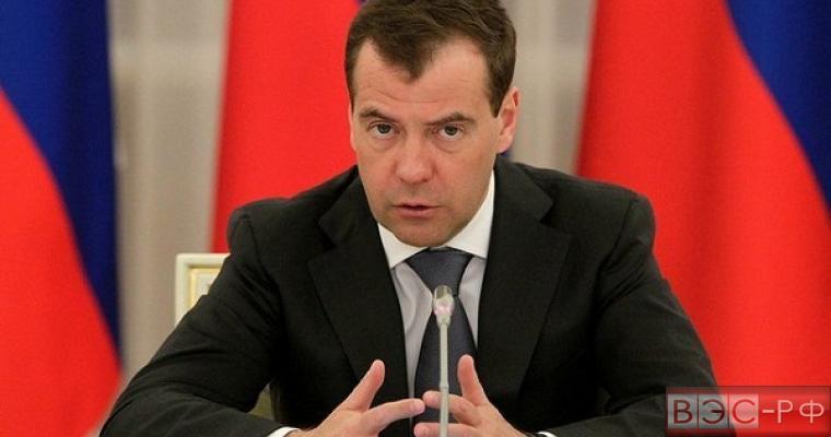 Премьер-министр правительства РФ Дмитрий Медведев