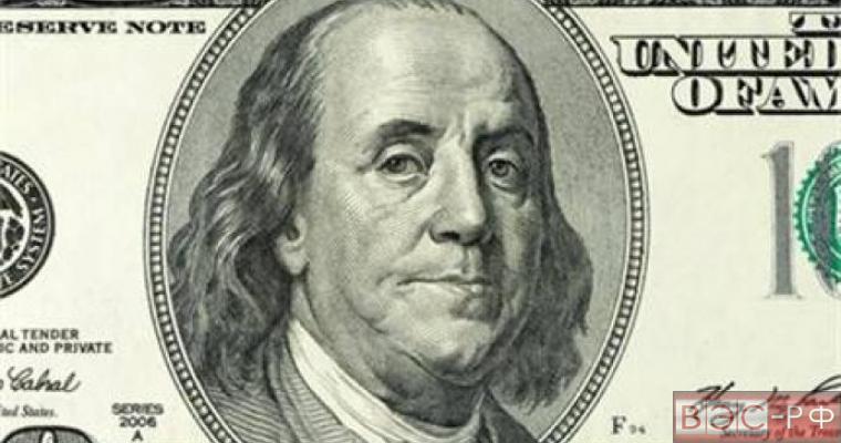 Стоимость доллара на 23 марта