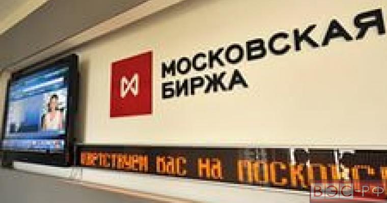 Курс доллара на торгах Московской биржи упал