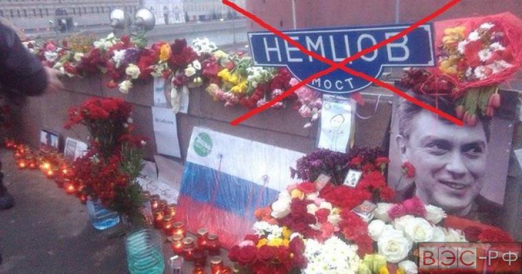 Место гибели Немцова