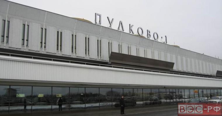 В Пулково приземлился аварийный Boieng Utair