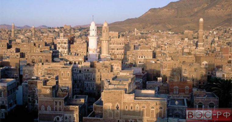 В Йемена началась война с Саудовской Аравией