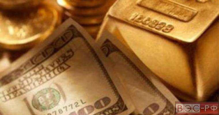 Золотовалютные резервы РФ выросли впервые с ноября 2014 года