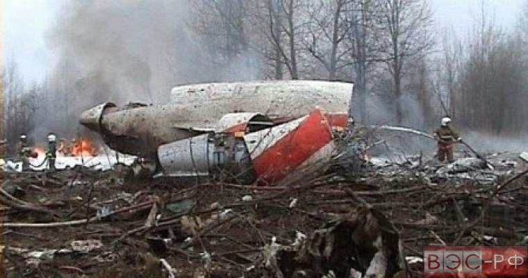 Крушение самолета президента Польши Леха Качиньского