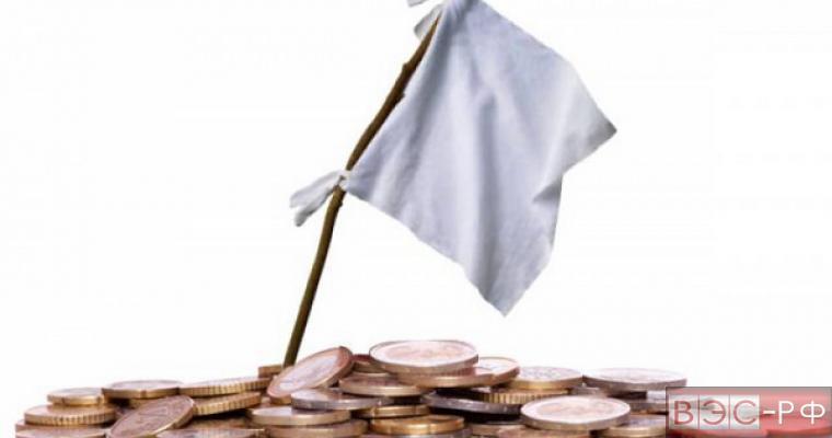 Банкротство физлиц  - закон в помощь