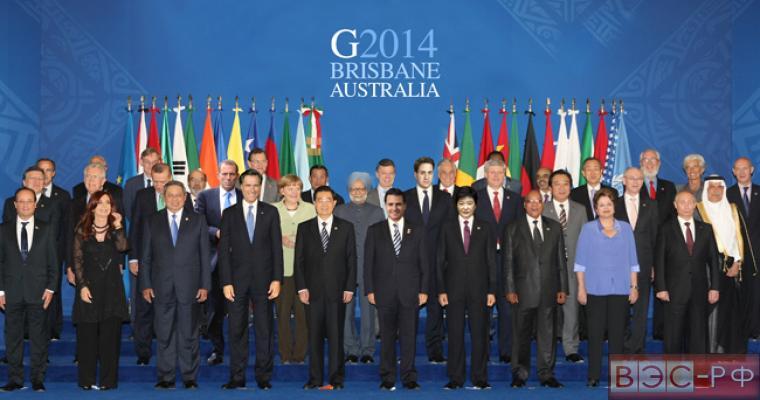 Работник австралийского министерства рассекретил данные документов лидеров G20