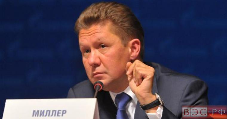 """Миллер рассказал о письме """"Газпрома"""" в правительство"""