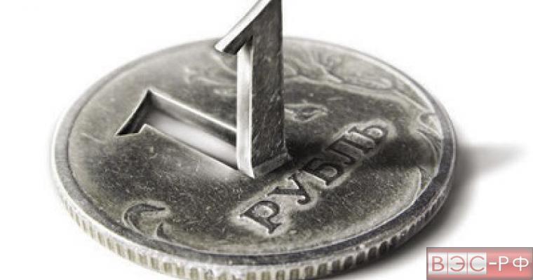 В ближайшее время рубль стабилизируется