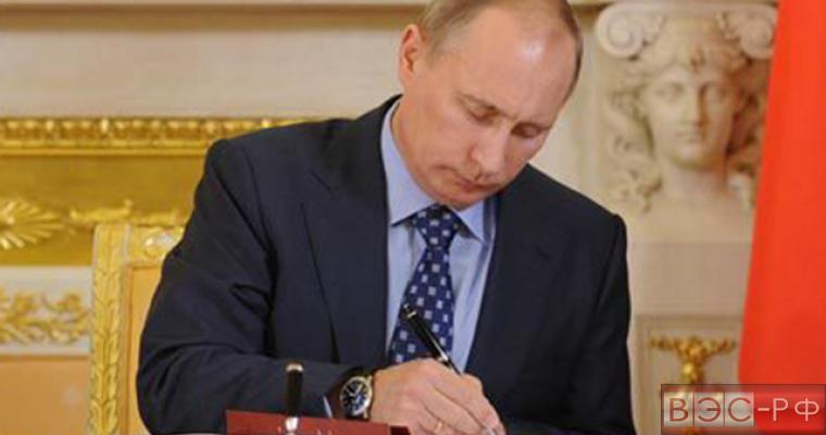 Путин подписывает указ о Федеральном агентстве по делам национальностей