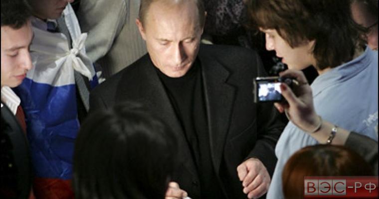 Путин общается с народом