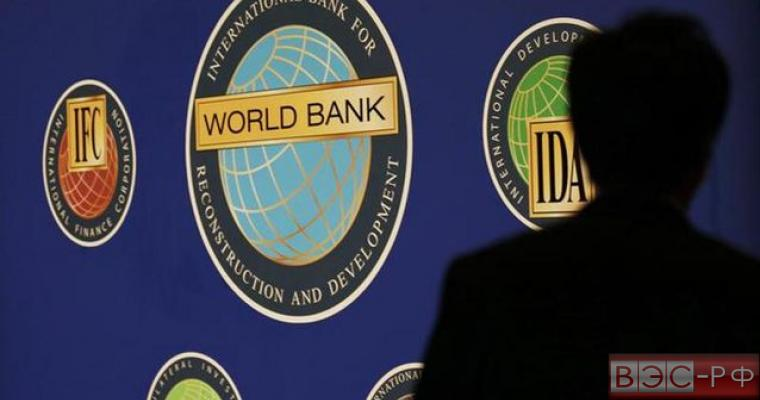 Всемирный банк определил главные риски для экономики России