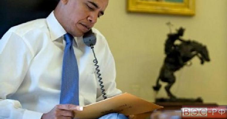 письмо Обаме