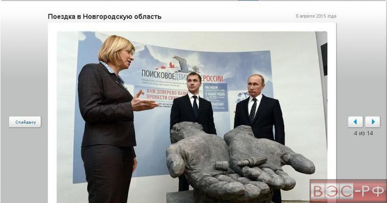 Новый сайт президента России начинает работу 8 апреля