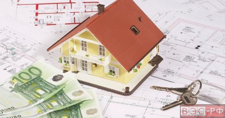 Количество ипотечных кредитов в Москве уменьшилось