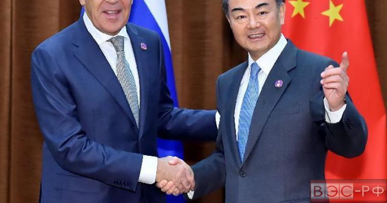 В Москве прошли переговоры глав МИД России и Китая