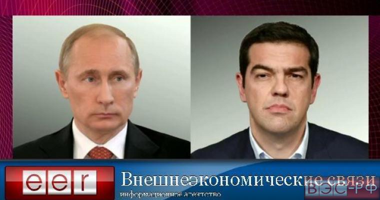 Россия предоставит Грециии кредит в обмен на активы