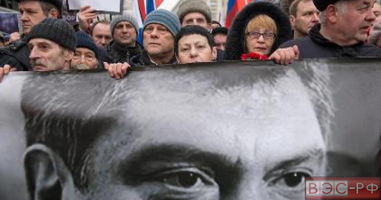 люди с плакатом Немцова