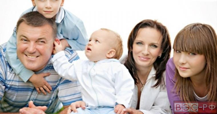 Полтора миллиона рублей предлагают выплачивать за третьего ребенка