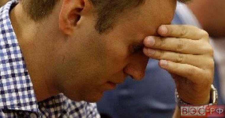 Амнистия не коснется Навального
