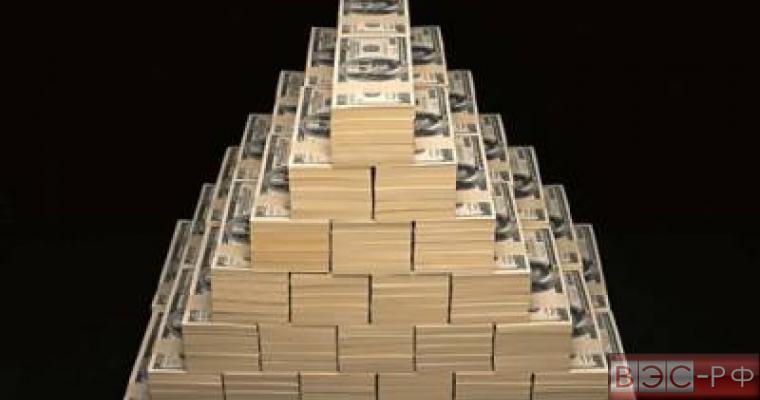 Финансовые пирамиды нанесли гражданам значительный ущерб