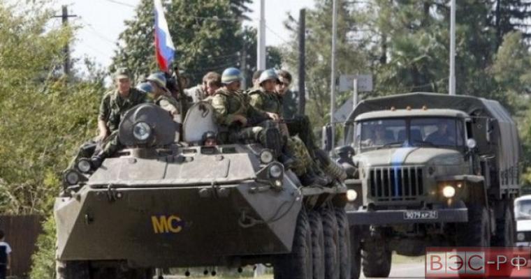 ГД просит ввести миротворцев в Донбасс