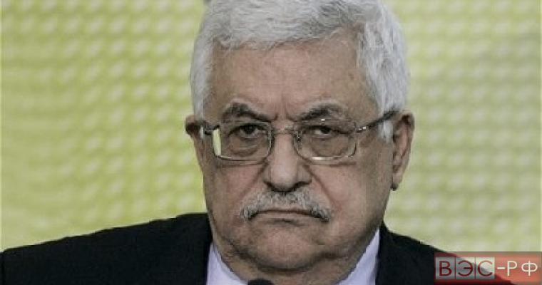 Махмуд Аббас проведет переговоры в Москве