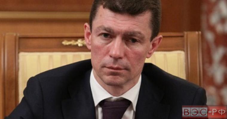 Максим Топилин, Минтруд