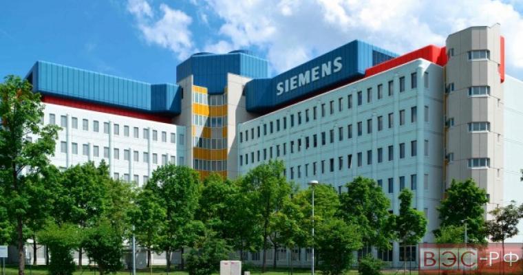 Siemens сообщила о двукратном сокращении своего бизнеса в России из-за санкций