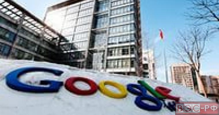 Корпорация Google