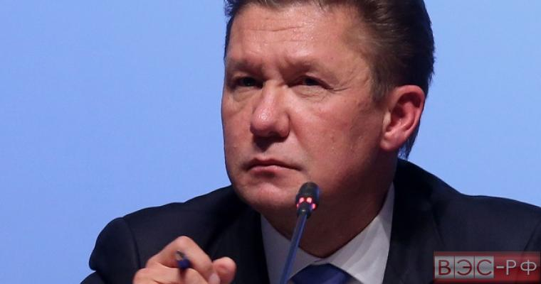 Миллер не спросит согласия ЕС на строительство газопровода