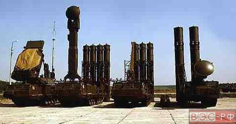 Зентино-ракетные системы С-300