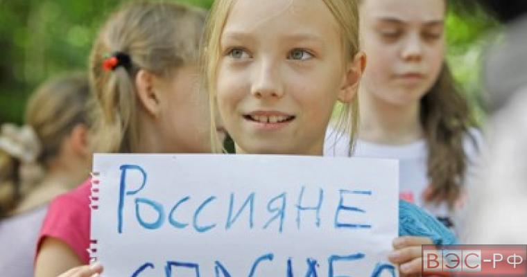 Помощь России беженцам Украины превысила помощь других стран ООН