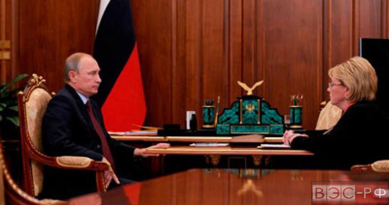 Встреча Путина и Скворцовой