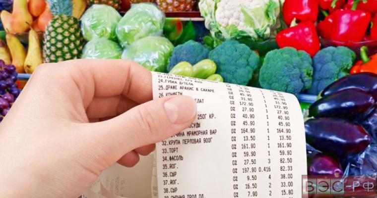 Инфляция снизилась