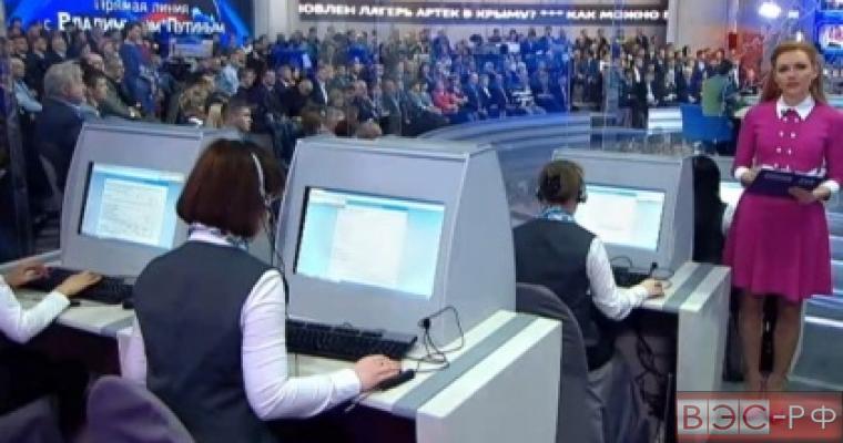 операторы информационного центра принимают заявки граждан