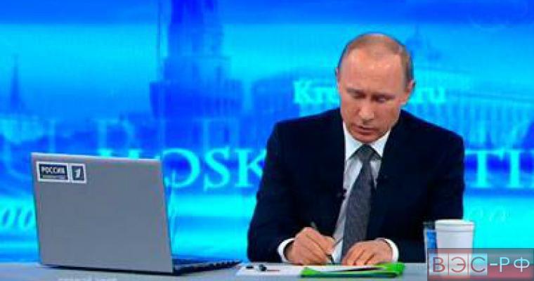 Президент делает пометки о помощи погорельцам в Хакасии