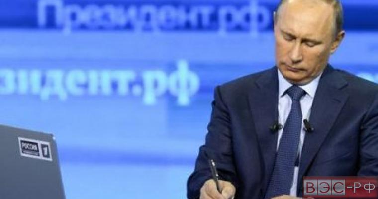 Президент РФ, Владимир Путин
