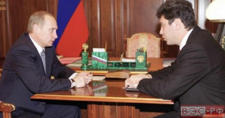 Путин и Немцов