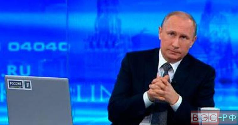 Путин отвечает на очередной вопрос