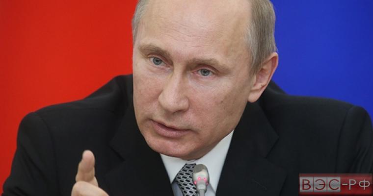 Путин о признании ДНР и ЛНР: нужно исходить из реалий жизни