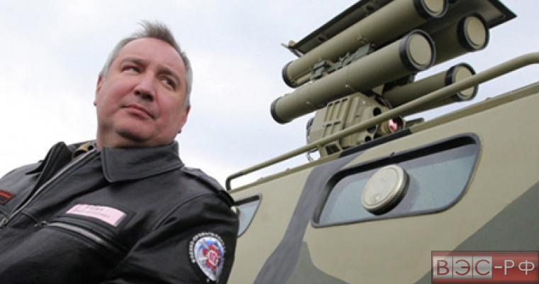 Рогозин прибыл в Арктику, где откроет дрейфующую станцию