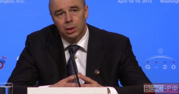 Силуанов против реструктуризации украинского долга