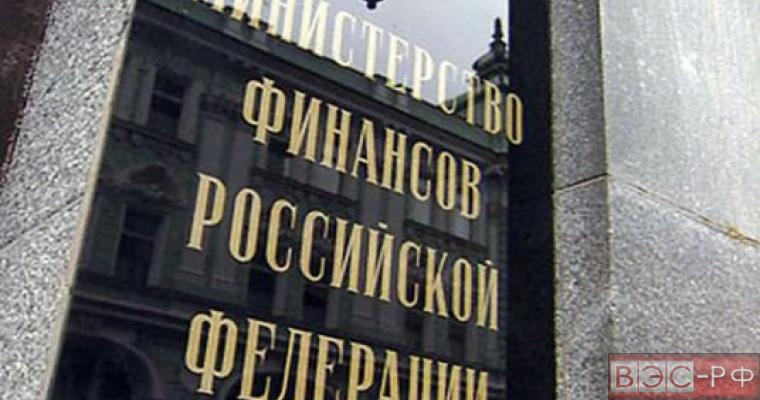 Минфин: Россия способна выйти на внешние долговые рынки уже в 2015 году