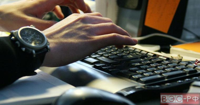 Bloomberg обвиняет росийских хакеров в попытке взлома данных о санкциях